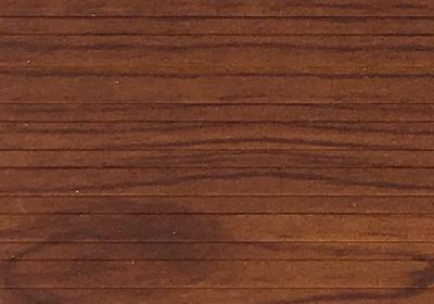 sunspace-alumadeck-cedar
